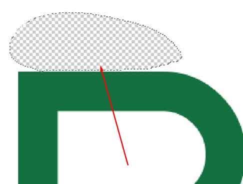 erase-background-from-logo
